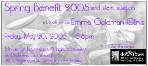 2005 Spring Benefit Invitation